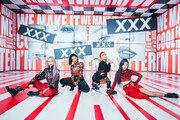 마마무, 신곡 '힙'으로 음원 차트 1위 등극…11연속 흥행
