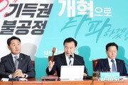 """바른미래 당권파, 변혁 대표 맡은 오신환에 """"알박기 정치"""""""