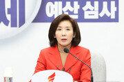 """나경원 """"김성찬 의원 불출마, 후배들 자리 만든 용기에 감사"""""""