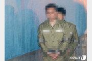 '숙명여고 문제유출' 前교무부장, 2심 선고 다음주로 연기