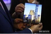 화웨이 폴더블폰 메이트X, 15일 중국서 출시…1차분 몇초만에 매진