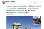 """NK뉴스 """"北, 평양주재 외국대사에 'SNS에 사진 게재 마라' 경고"""""""