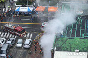 스프링클러 없던 강남 진흥상가…화재로 17명 부상