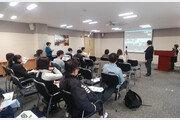 사이버한국외대 일본어학부, 日대학 학생들과 실시간 원격 화상 강의