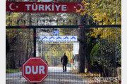 터키가 추방한 미국계 IS 대원, 갈곳없어 닷새째 국경지대 헤매