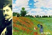 [책의 향기]온몸의 감각으로 스며드는 프랑스 전원의 아름다움