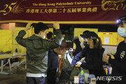 홍콩, 시진핑 '강경 메시지'에도 또 다시 폭력사태