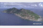 중국 해경선 4척, 센카쿠 부근 일본 접속수역 다시 침입
