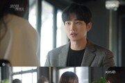 '사풀인풀' 설인아·김재영, 첫 만남 기억했지만…갈길 먼 로맨스