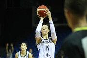 한국 여자농구대표팀 뉴질랜드전 패배에도 올림픽 최종예선행