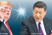 """미중 대표, 2주만에 전화 접촉…""""1단계 합의 위해 건설적 논의"""""""
