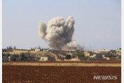 시리아 이들립서 러시아 공습으로 민간인 9명 사망