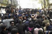 이란, 유가인상 항의 시위자 1000명 체포…'폭동'으로 규정