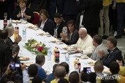 """교황 """"소수의 탐욕으로 빈곤문제 악화""""…빈공층과 함께 오찬"""