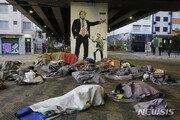 브라질에서 독극물 음료 먹은 노숙자 4명 사망,  4명 중태