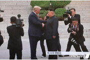 """조선신보, 칼럼 통해 """"트럼프 평양 방문 그려본다"""""""