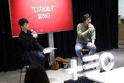 [TEC콘서트] '당당히 꿈을 키워라' 박시영 디자이너가 말하는 디자이너로 사는 법