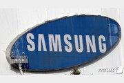 삼성, 인텔에 글로벌 반도체 '왕좌' 내준다…SK하이닉스도 부진