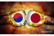 """日국민 10명중 7명 """"지소미아 종료, 어쩔 수 없다"""""""