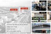 서울먹거리창업센터, 2020년 상반기 입주기업 모집