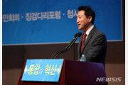 """오세훈 """"화석화된 한국당, '절호의 기회' 공중분해 모습 지켜봐"""""""