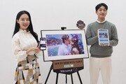 미술관의 집대성, 넷기어 뮤럴 디지털 캔버스 II 공개