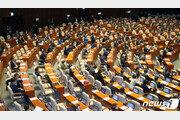 '리벤지 포르노' 빠른 대응…방통위법 개정안 국회 본회의 통과