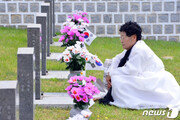 """""""조사위 활동기한 보장""""…5·18 진상규명법 개정안 본회의 통과"""
