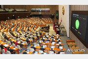 '데이터 3법' 결국 본회의 처리 무산…향후 일정도 미정