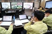 '철도노조 파업 현실화하나'…코레일, 비상체제로 전환