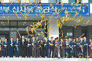 경북농협, 안동시 도청 신도시에 신사옥 준공