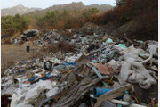 17만t 없앴더니 12만t이 또…아무리 치워도 계속 쌓이는 '쓰레기산'