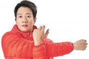 친환경 소재 '웜온' 활용 패딩 재킷-베스트 출시