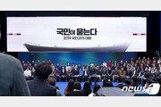 """""""진행 산만해 시간 허비"""" MBC에 비판 쏟아져"""