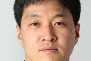 한국 경제의 허리병… '497세대'의 블루스[광화문에서/유재동]