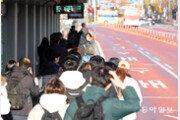 고양~서울 오가는 버스 269대 파업