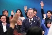 """""""지소미아 종료되더라도 日과 안보 협력"""""""