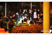 [속보]美상원, 홍콩 민주인권법 만장일치 가결
