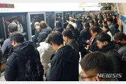 지하철 4호선에서 폭발음…승객들 남태령역에 전원 하차