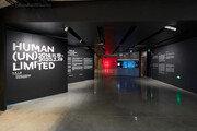 현대모터스튜디오, 글로벌 아트 프로젝트 'Human (un)limited' 개막