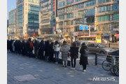 고양 버스파업 이틀째…추위에 출근길 불편 가중