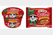삼양식품, 매운맛 낮춘 '미트 스파게티 불닭볶음면' 출시