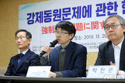 """한일법률단체 """"강제징용 피해 신속 배상해야…日정부 방해 말아야"""" 공동선언"""