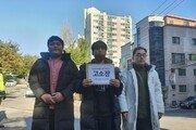 """'홍콩 지지' 학생들, '레논벽 훼손' 경찰 고소…""""민주주의 훼손"""""""