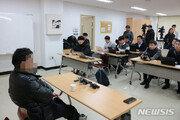 """'화성 8차 사건' 윤씨 """"이제 떳떳하게 가족들 볼 수 있게 됐다"""""""