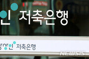 [단독]'코링크PE에 거액 대출' 상상인그룹 대표 출국금지