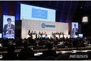 韓, 유네스코 집행이사국 4회 연속 당선…2023년까지 활동