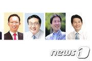 박지원 대항마 누구?…목포 '민주당 후보' 초미 관심