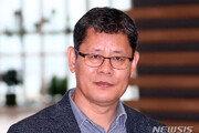 """방미 중인 김연철, 이 와중에…""""금강산 관광 재개 적극 추진할 것"""""""