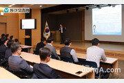 """동아오츠카, 컴플라이언스 교육 실시… """"지속성정 기반 마련"""""""